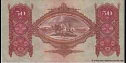 Hongrie - p099 - 50Pengö - 02.10.1932 - Magyar Nemzeti Bank