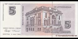 Yougoslavie - p148 - 5Novih Dinara - 03.03.1994 - Narodna Banka Jugoslavije