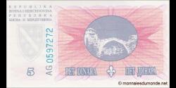 Bosnie Herzégovine - p040 - 5 Dinara - 15.08.1994 - Narodna Banka Bosne i Hercegovine