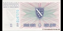 Bosnie Herzégovine - p039 - 1Dinara - 15.08.1994 - Narodna Banka Bosne i Hercegovine