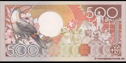 Suriname - p135b - 500 Gulden - 09.01.1988 - Centrale Bank van Suriname