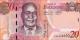 Botswana-p31a