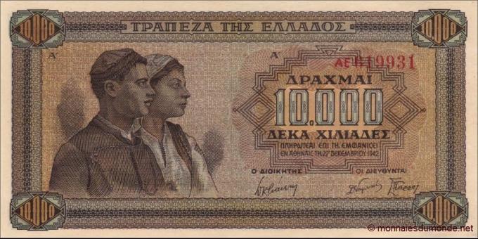 Grèce-p120a