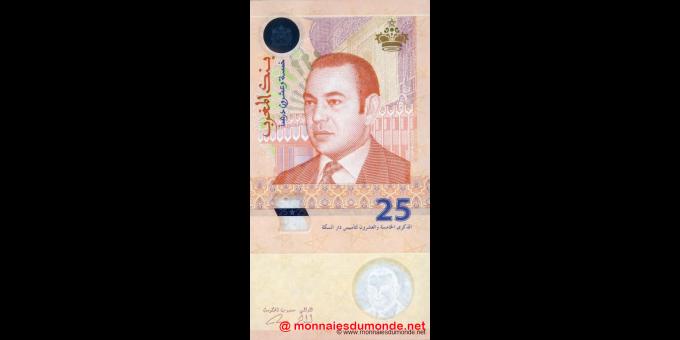 Maroc-p73