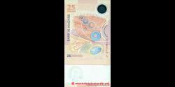 Maroc - p73 - 25 Dirhams - 2012 - Bank Al - Maghrib