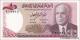 Tunisie - p74 - 1 Dinar - 15.10.1980 - Banque Centrale de Tunisie