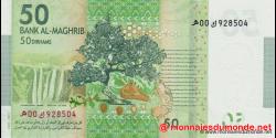 Maroc - p75 - 50 Dirhams - 2013 - Bank Al - Maghrib