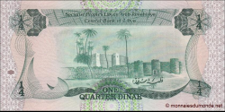 Lybie - p47 - ¼ dinar - ND (1984) - Central Bank of Libya