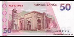 Kirghizistan - p11 - 50Som - ND (1994) - Kyrgyz Banky