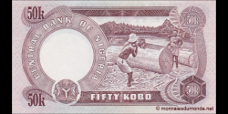 Nigeria - p14f - 50 Kobo - ND (1973 - 1978) - Central Bank of Nigeria