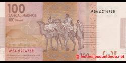 Maroc - p76 - 100 Dirhams - 2013 - Bank Al - Maghrib