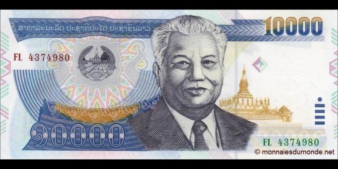 Laos-p35b