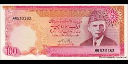 Pakistan-p31b