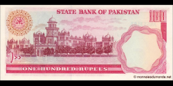 Pakistan - p31b - 100 Roupies - ND (1976 - 1982) - State Bank of Pakistan