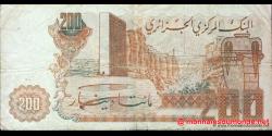 algérie - p135a - 200 dinars - 23.03.1983 - Al - Banku l - Markaziyyu l - Djazairiyuu (Banque Centrale d'Algérie)