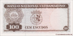 Timor Oriental - p28a6 - 100 Escudos - 25.04.1963 - Banco Nacional Ultramarino