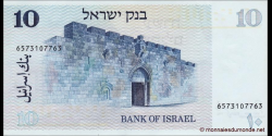 Israel - p45 - 10 Sheqalim - 1978 - Bank of Israel
