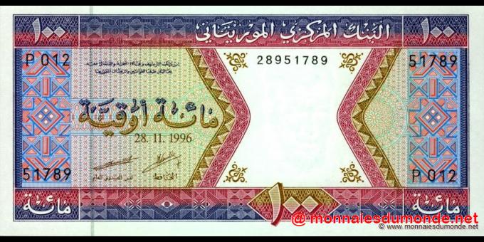 Mauritanie-p04h