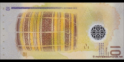 Maldives - p26 - 10 Rufiyaa - 2015 - Maldives Monetary Authority