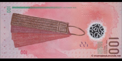 Maldives - p29 - 100 Rufiyaa - 2015 - Maldives Monetary Authority
