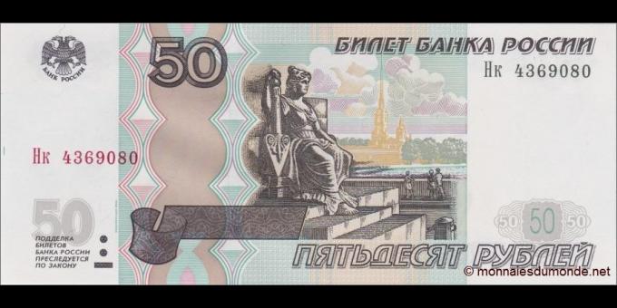Russie-p269c