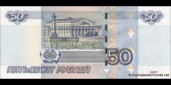 Russie - p269c - 50 Roubles - 1997 (2004) - Bank Rossii
