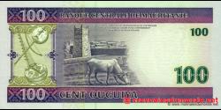 Mauritanie - p10a - 100 Ouguiya - 28.11.2004 - Banque Centrale de Mauritanie