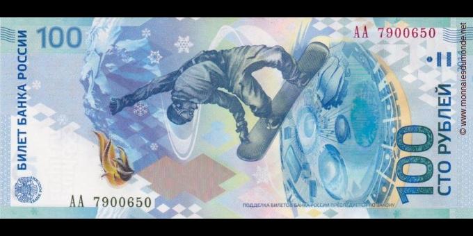 Russie-p274