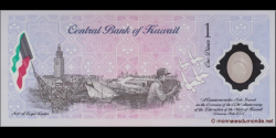 Koweit - pCS2 - 1 Dinar - 26.02.2001 - Central Bank of Kuwait