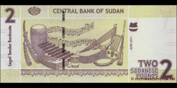 Soudan - p71 - 2 Pounds - 6 - 2011 - Central Bank of Sudan