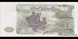 algérie - p130a - 50 dinars - 01.11.1977 - Al - Banku l - Markaziyyu l - Djazairiyuu (Banque Centrale d'Algérie)