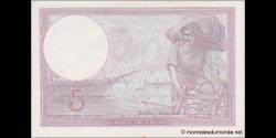 France - p083b - 5 Francs - 27.7.1939 - Banque de France