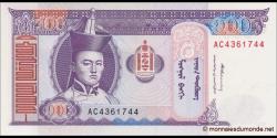 Mongolie-p57b