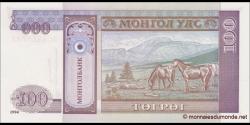 Mongolie - p57b - 100Tögrög - 1994 - Mongolbank