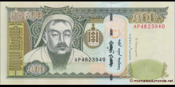 Mongolie-p66d