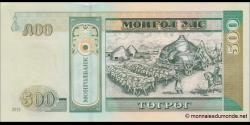 Mongolie - p66d - 500Tögrög - 2013 - Mongolbank