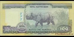 Nepal - p73 - 100Roupies - 2012 - Nepal Rastra Bank