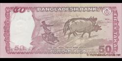 Bangladesh - p56d - 50 Taka - 2014 - Bangladesh Bank