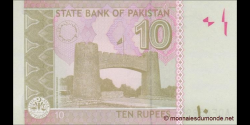 Pakistan - p54i - 10 Roupies - 2015 - State Bank of Pakistan