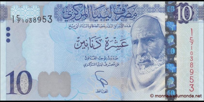 Lybie - p82 - 10 dinars - ND (2015) - Central Bank of Libya