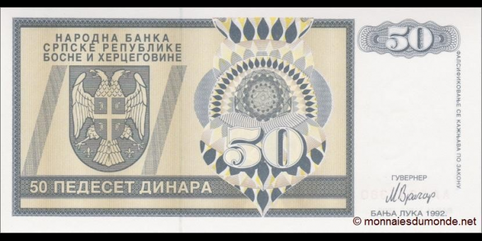 Bosnie Herzégovine-p134