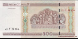 Bielorussie - p27b - 500 Roubles - 2000 - Natsiyanal'ny Bank Respubliki Belarus'