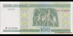 Bielorussie - p26a - 100 Roubles - 2000 - Natsiyanal'ny Bank Respubliki Belarus'