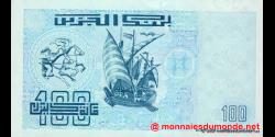algérie - p137 - 100 dinars - 21.05.1992 - Bank al - Djazair