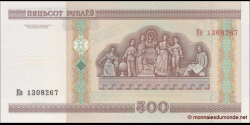 Bielorussie - p27a - 500 Roubles - 2000 - Natsiyanal'ny Bank Respubliki Belarus'