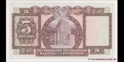 Hong Kong - p181f - 5 Dollars - 31.10.1973 - Hong Kong and Shanghai Banking Corporation
