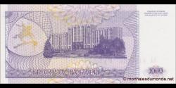 Transnistrie - p23 - 1 000Roubles - 1993 - Banke Nistryane / Pridnestrovskiy Bank / Pridnistrovskiy Bank