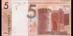 Bielorussie - p37a - 5Roubles - 2009 (2016) - Natsiyanal'ny Bank Respubliki Belarus'