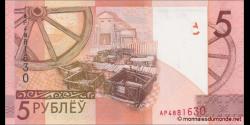 Bielorussie - p37 - 5Roubles - 2009 (2016) - Natsiyanal'ny Bank Respubliki Belarus'