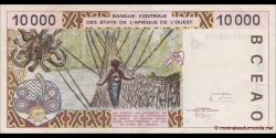 Sénégal - p714Kc - 10.000 Francs - 1995 - Banque Centrale des États de l'Afrique de l'Ouest